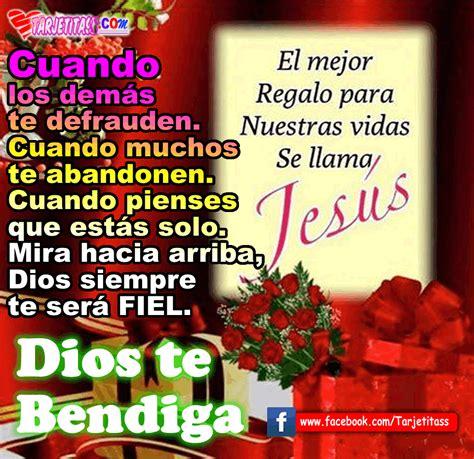 imagenes de amor animadas con mensajes cristianos lindas tarjetas gif de dios con lindos mensajes para