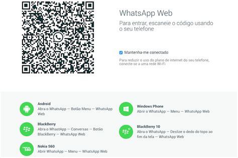 tutorial como usar o whatsapp web tutorial como usar o whatsapp no computador