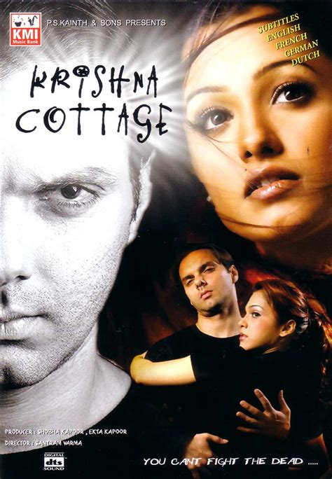 krishna cottage pin krishna cottage songs free mp4