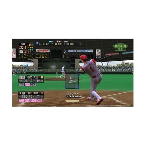 Professional Baseball Spirits Second Ps3 buy professional baseball spirits 5 ps3 japanese import