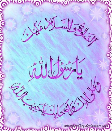 Islamic Artworks 9 171 best beautiful islamic calligraphy artworks images on