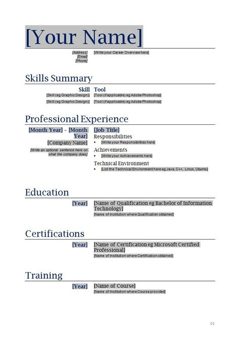 758 All New Resume Template Free Copy And Paste Cv