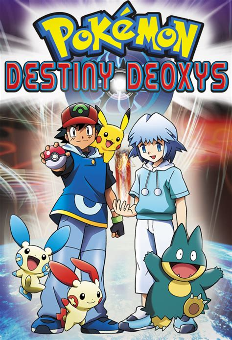 pokemon vii destiny deoxys official site miramax
