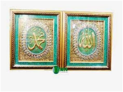 Sepasang Bingkai Frame Kaligrafi Allah Muhammad 20 Cm kaligrafi allah muhammad hijau glint frame tempat