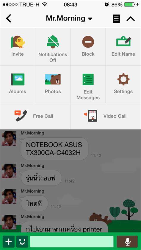 theme line android forest friend cm hacked update new line theme 07 10 2014 forest