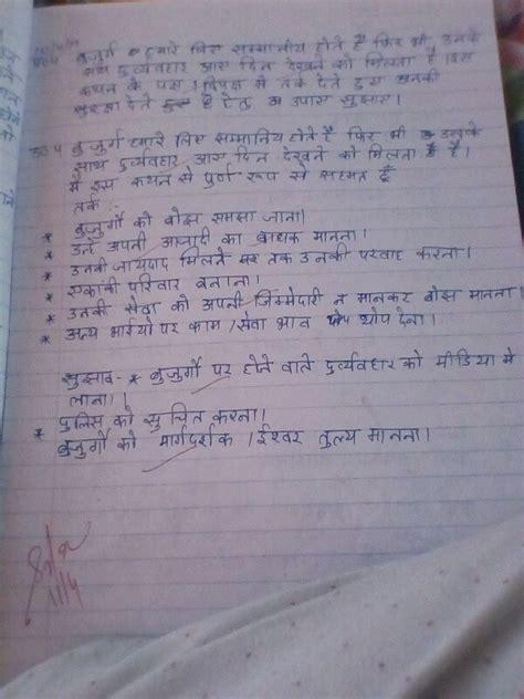 correct answer  harihar kakas question