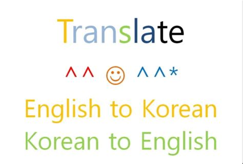 translation to translate to korean and korean to by doragi