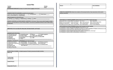 unit plans templates for teachers lesson plan new calendar template site