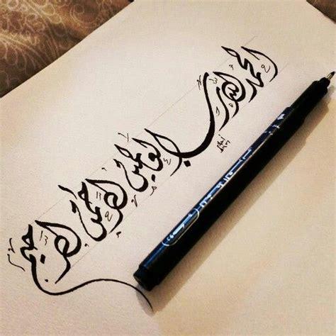 tattoo et islam les 842 meilleures images du tableau arabic calligraphy