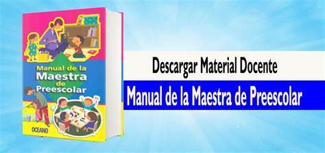 descargar libro boquitas pintadas pdf download pdf plus descargar el gran libro de la maestra de preescolar portal de educaci 243 n
