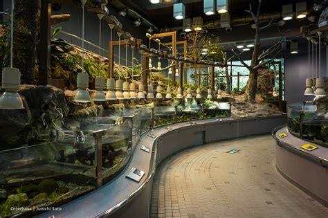 Higashiyama Zoo And Botanical Gardens Botanic Garden In Higashiyama Zoo And Botanical Gardens