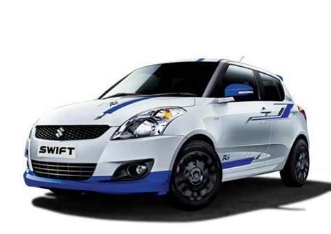 Maruti Suzuki India Ltd Maruti Suzuki Launches Limited Edition Variant Of