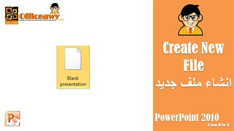new design powerpoint 2010 powerpoint 2010 icon www imgkid com the image kid has it