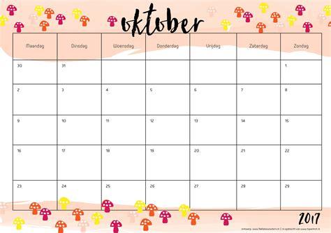 bukalapak free ongkir oktober 2017 free printable kalender voor 2017 hip hot blogazine