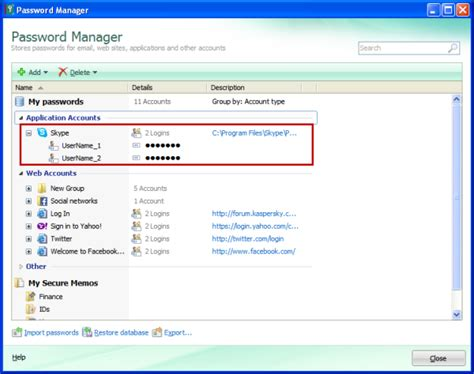 how to reset kaspersky 2013 password how to save skype account in password manager in kaspersky
