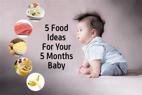 vegetables 5 month baby what can i take to get trying for a baby for 5