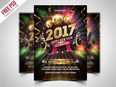 new year poster psd new year 2017 flyer free psd psdfreebies