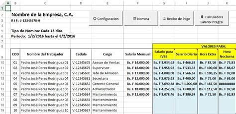 antiguedad liquidacion 2016 venezuela control de n 243 mina recibo de pago lottt en excel bs