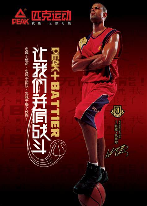 basketball shoe ads battier endorsement olympic basketball shoes ads psd