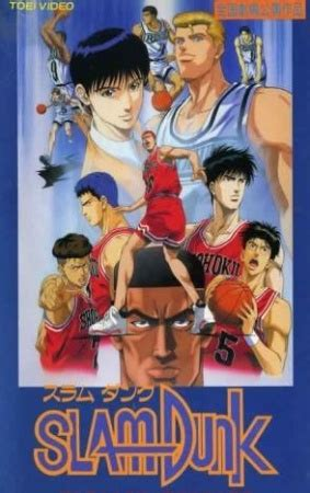 film boboho slam dunk slam dunk movie 3 otaku streamers