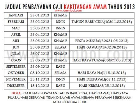 jadual haji 2016 jadual gaji penjawat awam 2013 blog arau