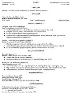 Curriculum Vitae Template Academic by Case Worker Resume Template Resumes Design