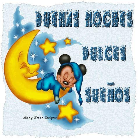 imagenes buenas noches dulces sueños gifs animados para dar las buenas noches feliz noche