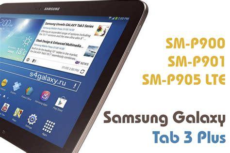 Samsung Tab 3 Plus samsung galaxy tab 3 plus sm p900