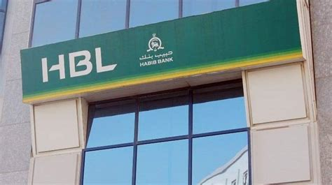 habib bank limited branches hbl says closure of new york branch won t affect its
