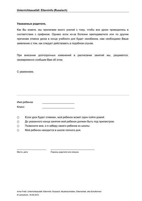 Muster Einladung Elternabend Gymnasium Kindergarten St Josef Elternabend Protokoll Einladung Zum Informationsabend Weiterfhrende