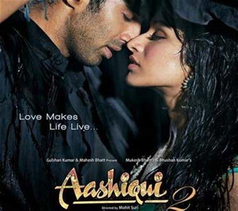 film india terbaru tum hi ho guitar chords tum hi ho aashiqui 2 2013 fret beats