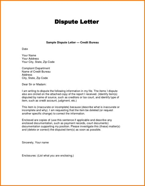 Letter Of Credit Charges Calculation credit report dispute letter sle docoments ojazlink