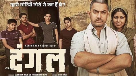 Film India 2017 Aamir Khan | aamir khan s movie dangal in china new bollywood movies