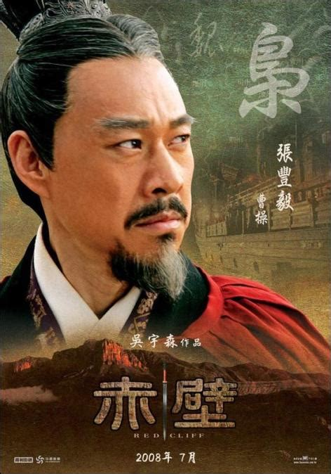 film china red cliff zhang fengyi movies actor china filmography tv