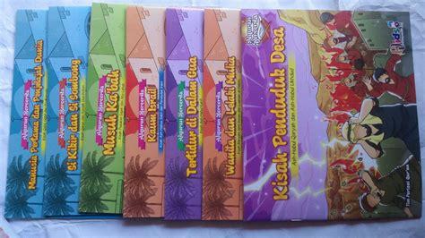 Bercerita Sambil Asyik Belajar Membaca Soft Cover buku anak al quran bercerita memetik pelajaran kisah