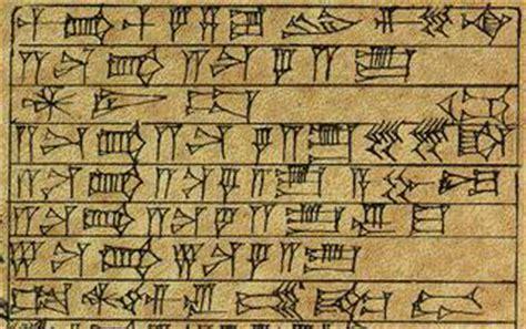 tavole sumere facciamo il punto scrittura ebraica e farneticazioni