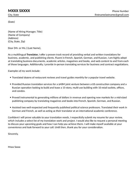 cover letter columbia letter from the brendan marrocco road recovery trust