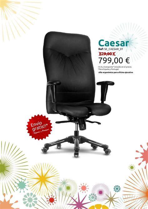 oficina caser silla ergon 243 mica para oficina caesar ejecutivo rebajas