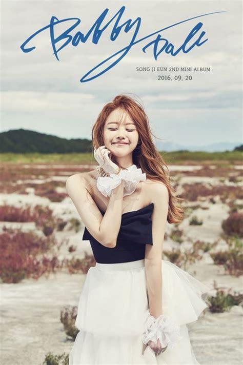 secret song secret s song ji eun releases cheerful teaser for quot bobby