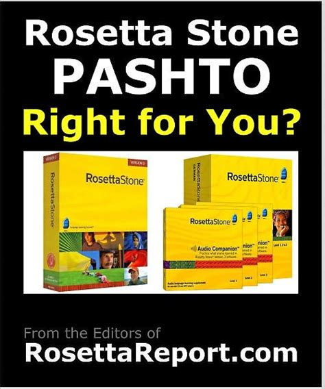 Rosetta Stone Pashto | is rosetta stone pashto software right for you find out