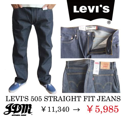 Celana Levis 501 Regular Fit Original Usa shopidm rakuten global market levi s levi s 505 usa line rigid rigid levis fit