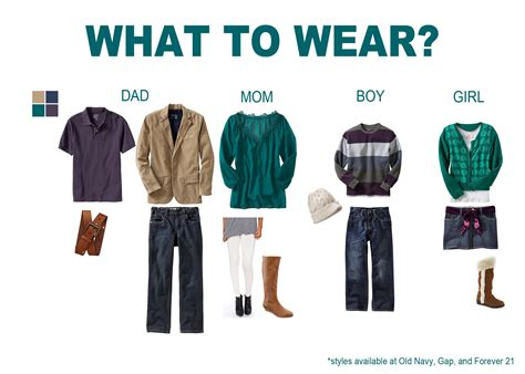 what to wear for a doug husen