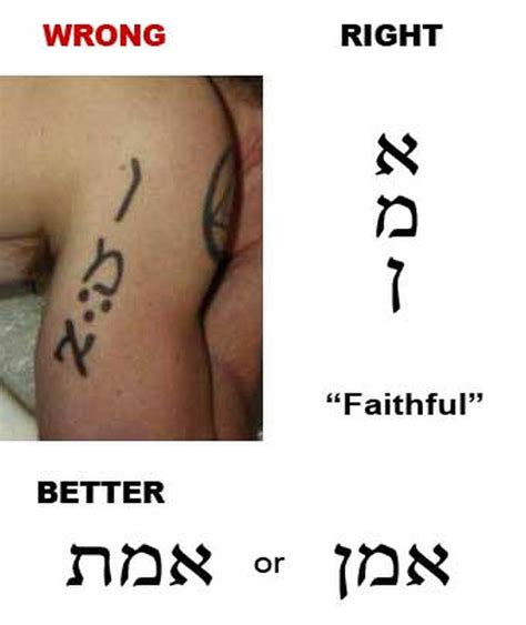 hebrew tattoos faithful hebrew design tattoos book 65 000