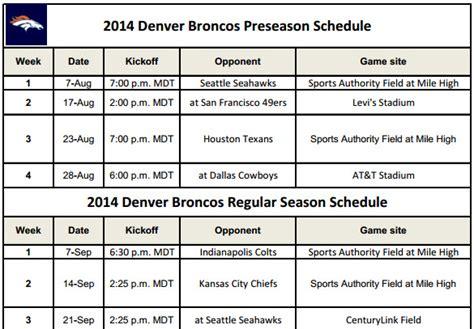 printable broncos schedule printable 2014 denver broncos schedule