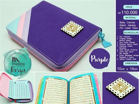Al Quran Madina Nadira Rainbow alquran madina fasya