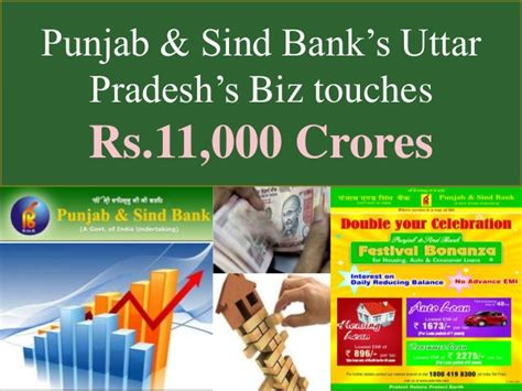 punjab sind bank branches trends in banking part vi