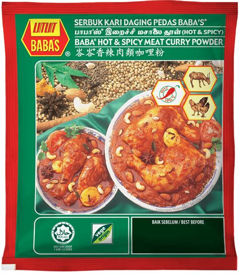 Babas Curry 250 Gram baba s curry powder 250gm 8 8 oz original malaysia 100 halal indian cuisine ebay