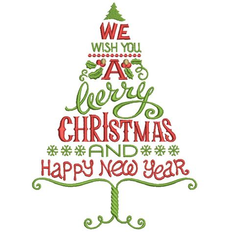 merry christmas   happy  year tree filled machine embroidery digitized