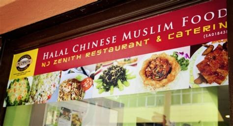 food guide 5 spots for halal chinese food in klang