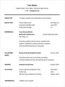 Exle Of Resumes For High School Students by Resume Writing For High School Students